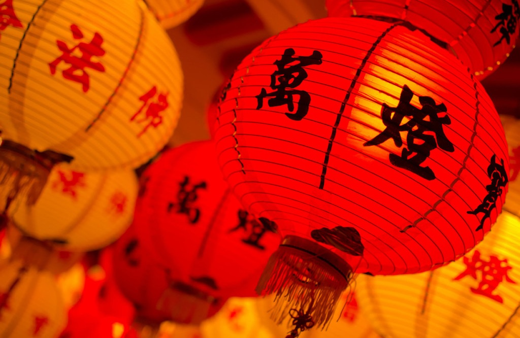 Chinese, characters, spring festival, Chinese new years, Mandarin, lanterns, luck, languages