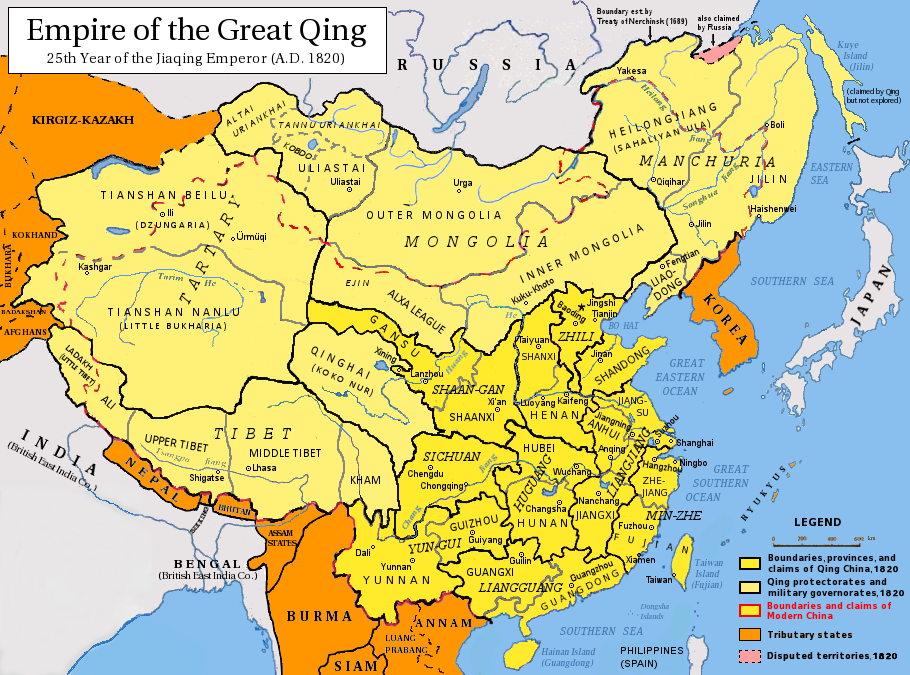 Qing, dynasty, mandate of heaven, borders, history, conquest, dzunghar, tributary states, russia, far east, Jiaqing, emperor, empire, nation building, minorities