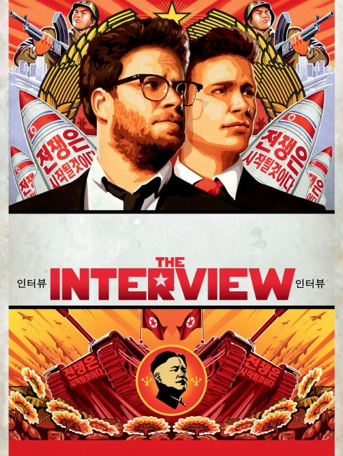 North Korea, Kim Jong Un, Kim Family, America, US, USA, foreign, defense, military, war, peace, negotiations, Korean Peninsula, geopolitics, policy, President, Donald Trump, nuclear weapons, nukes, James Franco, Seth Rogen, The Interview, hacks, Sony, kill