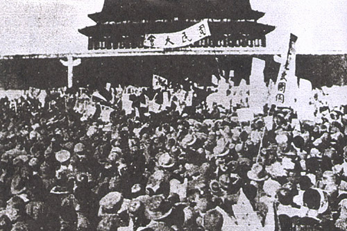 May 4th Movement, 五四运动, New Culture Movement, Xinhai revolution, Sun Yat-sen, Mao Zedong, Communism, Nationalism, history